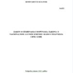 21/2/2019 Povodom javne rasprave o Nacrtu zakona o izmjenama i dopunama Zakona o nacionalnom javnom emiteru Radio i Televizija Crne Gore (RTCG)