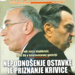 Monitor: Tea Gorjanc Prelević, direktorica Akcije za ljudska prava: Pravosudni sistem i svi u njemu zreli za ozbiljno preispitivanje